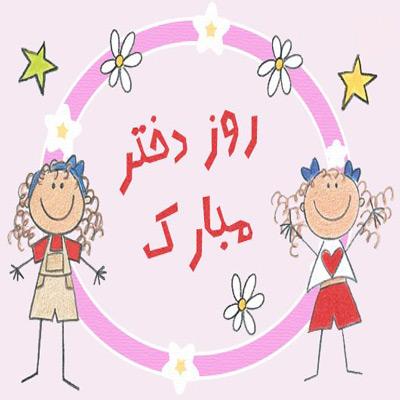 والپیپرهای منتخب ویژه ولادت حضرت معصومه (س) و روز دختر+تصاویر
