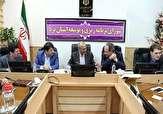 باشگاه خبرنگاران -برگزاری نشست شورای برنامه ریزی و توسعه استان یزد