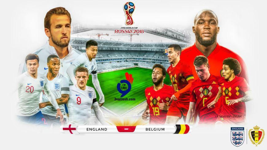 گزارش لحظه به لحظه/ بلژیک صفر - انگلیس صفر