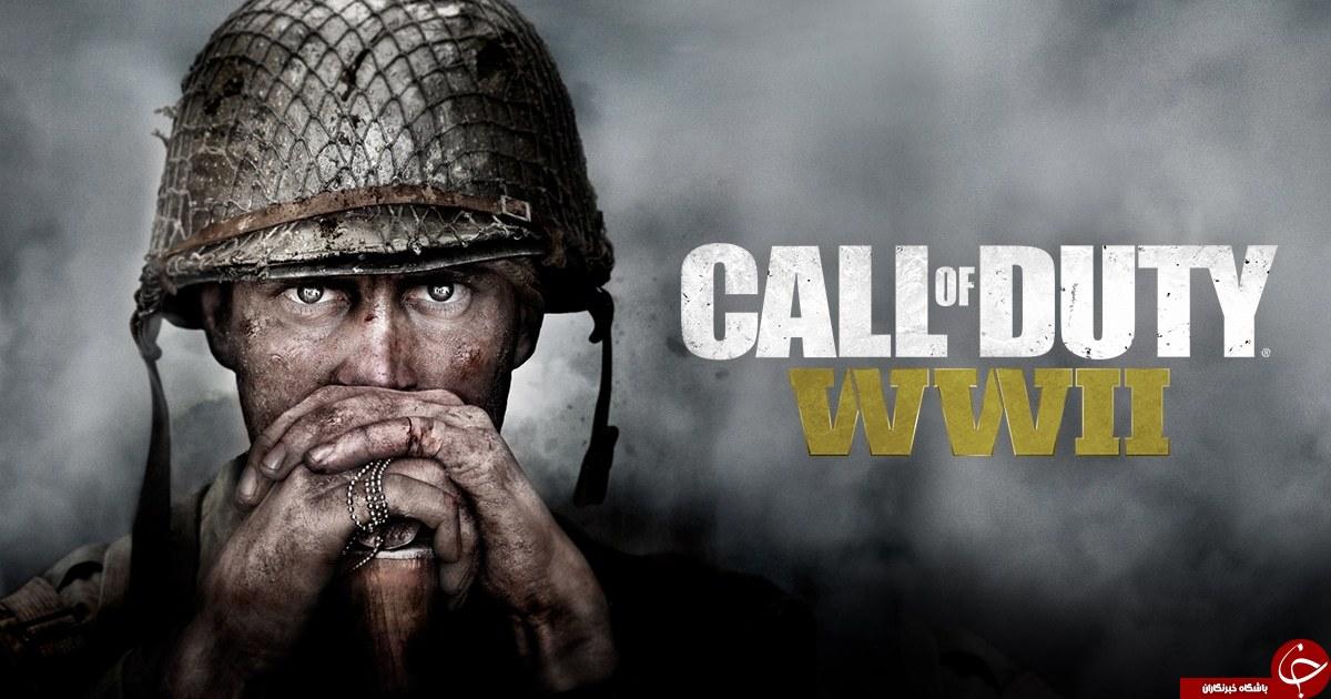 معرفی بازی Call Of Duty Wwii +تصاویر