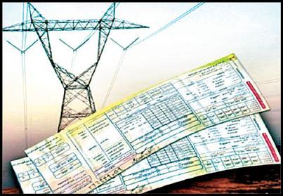 دستور مبارزه قاطعانه با فساد در سازمان مالیات و گمرک/ قطع برق ارگان دولتی پرمصرف