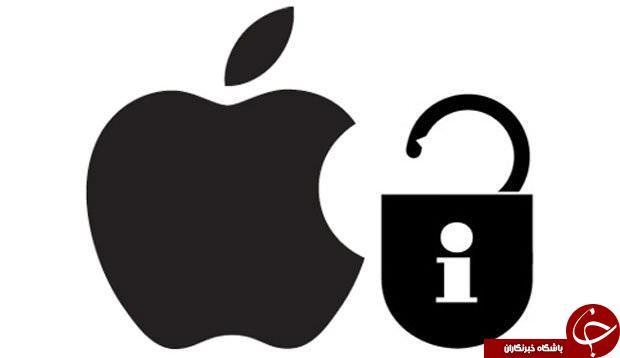 آموزش ساخت اپل آیدی به روش های جدید