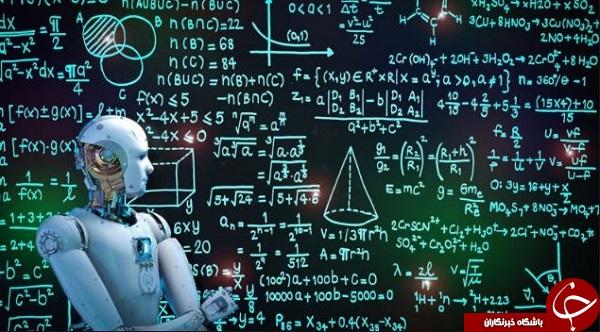 چگونه هوشمصنوعی زندگی انسان را متحول میکند؟