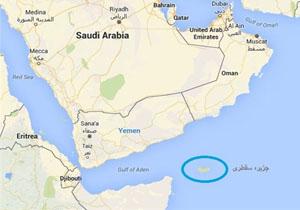 وقوع زمینلرزه ۶.۲ ریشتری در یمن