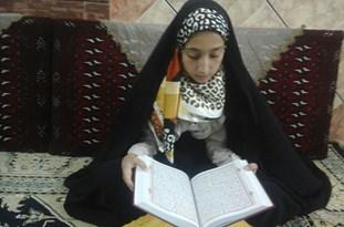گفتگوی خواندنی با بانوی کوچک حافظ کل قرآن کریم /دختری که با ترجمه یک آیه از قرآن «عاشق چادر» شد