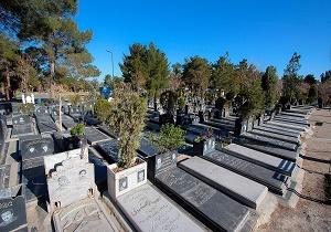 اهدای بیش از 22 هزار قبر رایگان به تهرانیها در سال 96