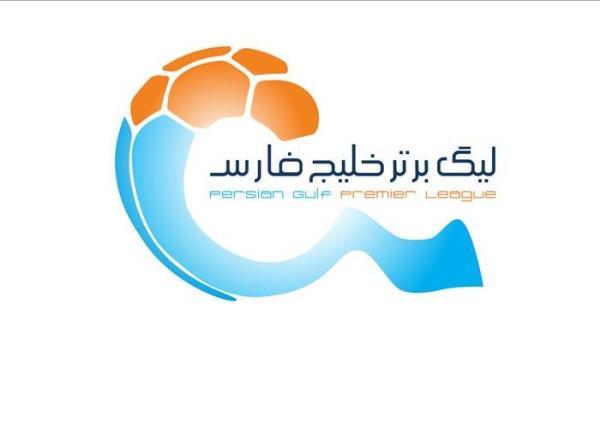 برنامه نیم فصل نخست رقابت های لیگ برتر فوتبال اعلام شد/ برگزاری دربی پایتخت در هفته هشتم