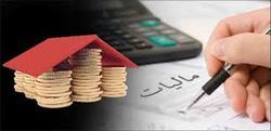 وصول 217 میلیارد تومان از درآمدهای استان زنجان