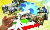 باشگاه خبرنگاران - تصویب طرح های اشتغالزایی در خرمشهر