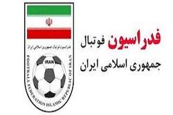 اعلام زمان مسابقات تیم ملی فوتبال ایران در جام ملتهای 2019 – آسیا
