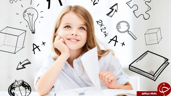 معرفی بهترین روش درس خواندن و چند ترفند ساده برای کسب نمرات برتر