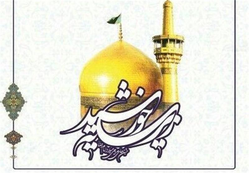 برنامههای فرهنگی با حضور خدام رضوی در استان بوشهر برگزار میشود