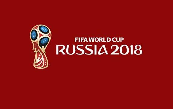 لحظه به لحظه با اخبار حاشیهای جام جهانی ۲۰۱۸ روسیه/ روز پایانی