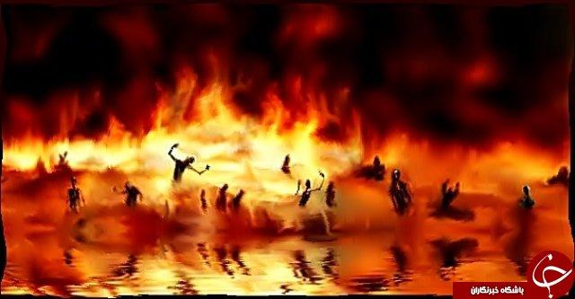 علت خلق جهنم چه بود؟ / جهنم چه زمانی خلق شد؟!