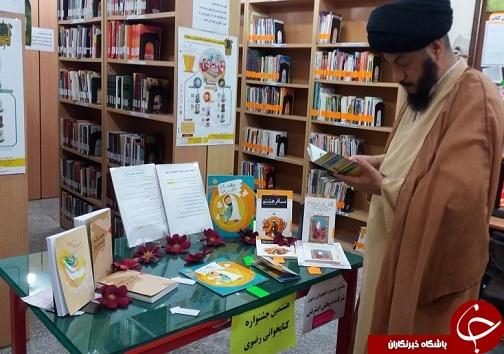 ترغیب نسل جدید به امر کتابخوانی با برگزاری سالانه جشنواره کتابخوانی رضوی