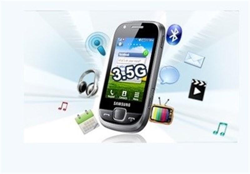 نسل جدید اینترنت تلفن همراه دربردخون راه اندازی شد