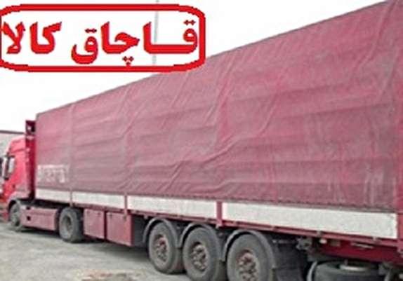 باشگاه خبرنگاران -کامیون ۵ میلیاردی لوازم التحریر قاچاق در پلدختر توقیف شد