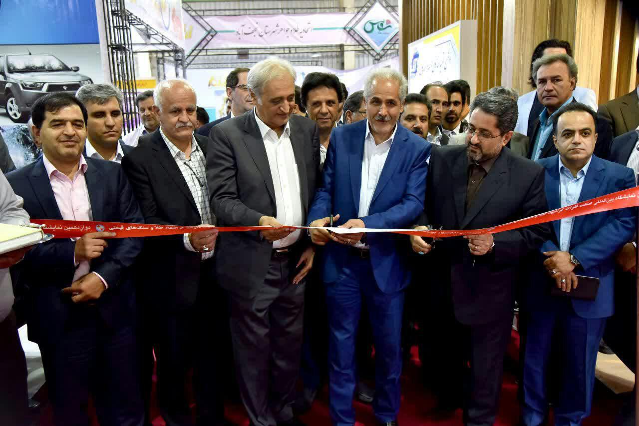 نمایشگاه بینالمللی صنعت فلزات گرانبها و طلا در اصفهان گشایش یافت