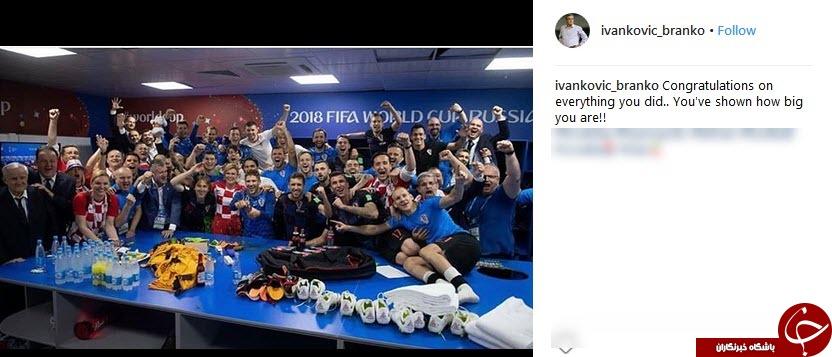 پیام برانکو به تیم ملی کرواسی