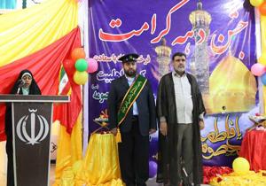 جشن دهه کرامت در بقعه امامزادگان دو خاتون (س) شهرکرد