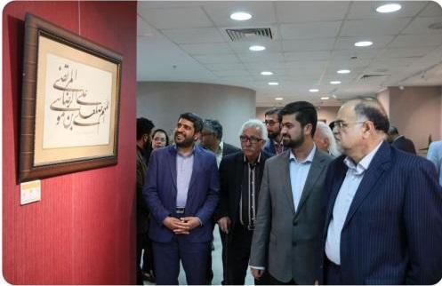 نمایشگاه نگارههای شهر عاشقی گشایش یافت