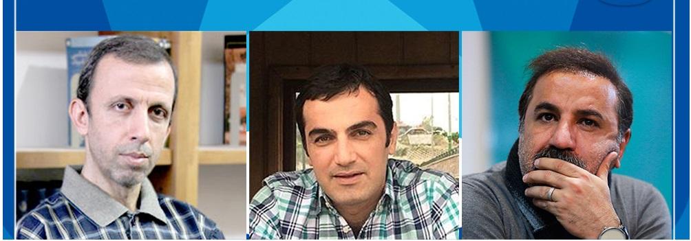 معرفی هیات داوران سیزدهمین جشنواره تئاتر مردمی «بچههای مسجد»