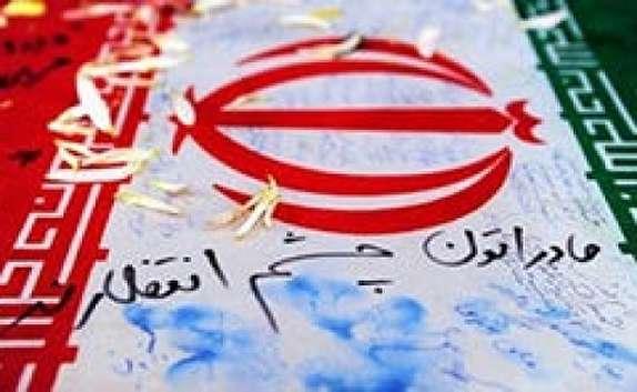 باشگاه خبرنگاران - بازگشت پیکر پاک ۷۵ شهید تازه تفحص شده دفاع مقدس به میهن