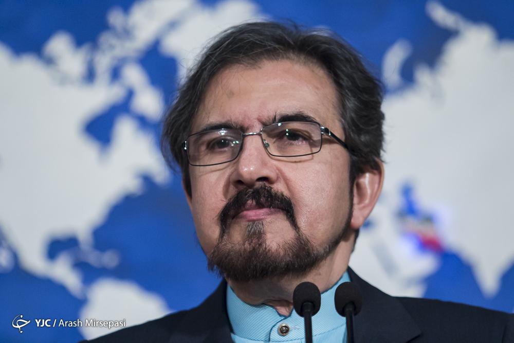 واکنش سخنگوی وزارت خارجه به بازدید پنهانی آژانس از دانشگاه علم و صنعت