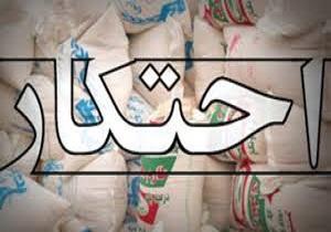 احتکار کالاهای وارداتی یا تولیدی که از ارز رسمی استفاده کرده اند، جرم محسوب می شود
