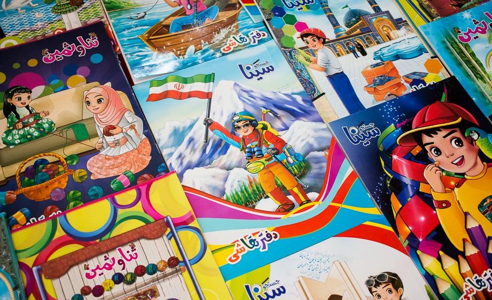 ممانعت از ورود نوشتافزار اسلامی ایرانی به برخی از مدارس
