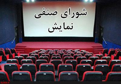 ثبت قرارداد اکران چهار فیلم جدید/ یک هفته به اکران فیلمهای روی پرده اضافه شد