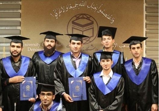 دانشگاه مذاهب اسلامی در ۳ شهر کشور تاسیس میشود