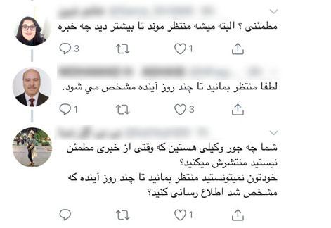 تلاش ناکام ضد انقلاب برای فرار از بی آبرویی بزرگ با امنیتیسازی یک پرونده جنایی/ نمونهای دیگر از تحریف و سانسور رسانههای معاند به سرکردگی BBC فارسی