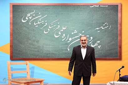 باشگاه خبرنگاران -اختتامیه چهاردهمین جشنواره علمی فرهنگیان بسیجی