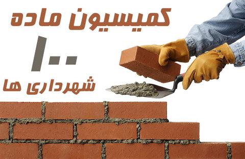 تخلفات ساختمانی کاهش نیافته است/ کمتر از یک درصد از آراء قلع و قمع اجرا میشود