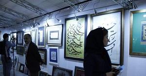 دستاوردهای مالی نمایشگاه ستون بیستون در حمایت از زلزله زدگان کرمانشاه