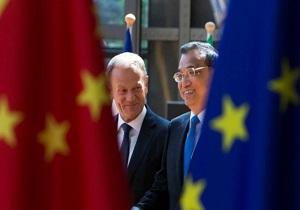 بیانیه مشترک اتحادیه اروپا و چین: به برجام پایبند میمانیم