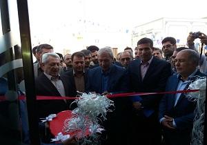 بهره برداری از سه طرح همزمان تامین اجتماعی در استان همدان