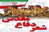 باشگاه خبرنگاران - ۱۱ نفر در جشنواره شعر دفاع مقدس استان بوشهر انتخاب شدند