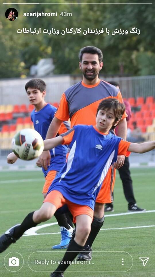 فوتبال بازی کردن وزیر ارتباطات +عکس