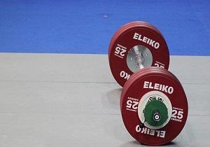 حضور تیم وزنهبرداری خراسانجنوبی در رقابتهای کشوری