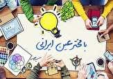 باشگاه خبرنگاران -استارتآپها غذای اصیل ایرانی را سر سفره شما میآورند