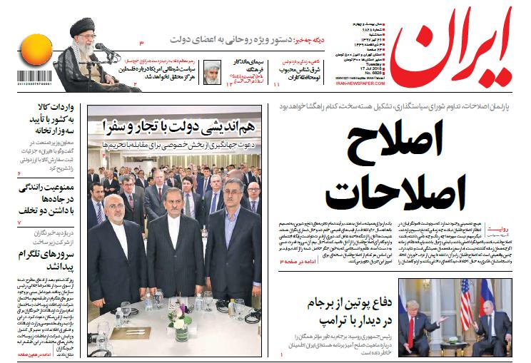 11 مدیر نجومیبگیر هم پاداش گرفتند و هم سر کار خود بازگشتند/ ارزخواران و رانتخواران الفرار!