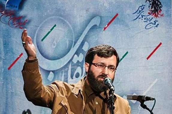 باشگاه خبرنگاران -احسان محمدحسنی از مدیریت بنیاد روایت فتح استعفا کرد