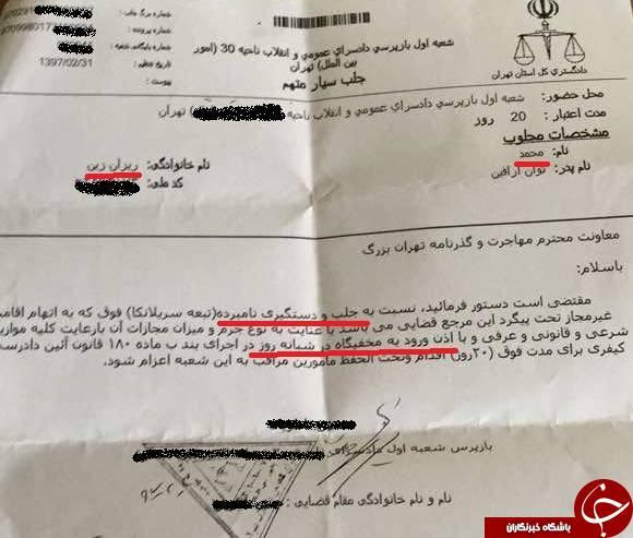 دلال ناشناخته سفارتخانههای اروپایی در ایران کیست؟/ وقتی همه راهها به «میدان هروی» ختم میشود +تصاویر