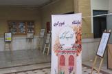 باشگاه خبرنگاران - گشایش نمایشگاه طعم زیارت در شهرکرد