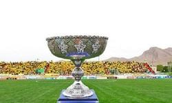 قانون فیفا در مورد شرایط اعلام قهرمان سوپر جام