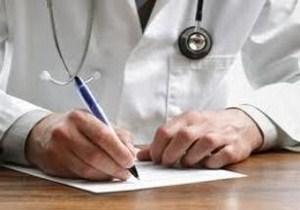 معاینه رایگان بیماران کمبضاعت در ماسال