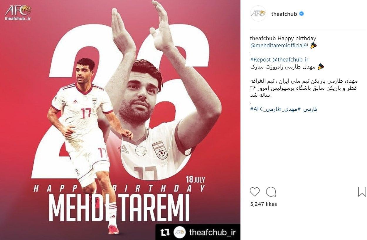 AFC تولد طارمی را تبریک گفت+عکس