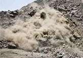 باشگاه خبرنگاران - لحظه ریزش کوه هنگام وقوع زلزله در خراسان شمالی + فیلم